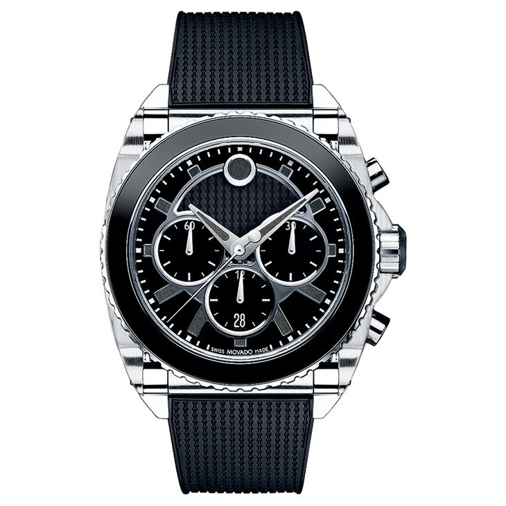 Movado Master Chronograph Watch