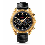 Omega Specialities 32153445201002