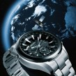 Seiko Astron GPS Solar Watch