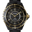 Chanel J12 Calibre 3125 Watch Featured