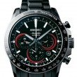 Seiko Ananta Kumadori Chronograph Watch