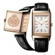 Jaeger-LeCoultre Grande Reverso Men&#039;s Ultra Thin Diamond Jubilee Watch