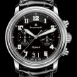Blancpain Leman Flyback Chronograph 2885F-1130-53B Watch