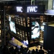 IWC Boutique Beijing