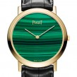 piaget-altiplano-hard-stone-malachite-dial-watch-featured