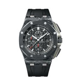 Audemars-Piguet-Royal-Oak-Offshore-Chronographs-at-World-Brand-Piazza-26400AU.OO.A002CA.01