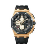 Audemars-Piguet-Royal-Oak-Offshore-Chronographs-at-World-Brand-Piazza-26400RO.OO.A002CA