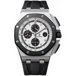Audemars-Piguet-Royal-Oak-Offshore-Chronographs-at-World-Brand-Piazza-26400SO.OO.A002CA.01