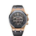 New-Audemars-Piguet-Royal-Oak-Leo-Messi-Chronograph-Limited-Editions-26325OL.OO.D005CR.01
