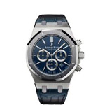 New-Audemars-Piguet-Royal-Oak-Leo-Messi-Chronograph-Limited-Editions-26325PL.OO.D310CR.01