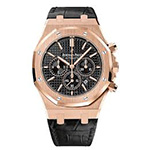 Audemars-Piguet-Entered-the-Year-of-the-Royal-Oak-26320OR.OO.D002CR