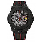 Hublot-Presented-Three-Limited-Editions-of-Big-Bang-Ferrari-Watches-401.CX.0123.VR