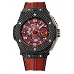Hublot-Presented-Three-Limited-Editions-of-Big-Bang-Ferrari-Watches-401.QX.0123.VR-SD-HR-W-02