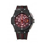 Hublot-Presented-Three-Limited-Editions-of-Big-Bang-Ferrari-Watches-401.QX.0123.VR