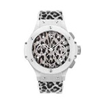 Hublot-Leopard-Maria-Hofl-Riesch-Big-Bang-Watch-341.HX.7717.NR.MRI13