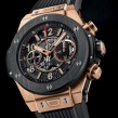 Hublot Big Bang Unico Chronograph King Gold Ceramic Watch