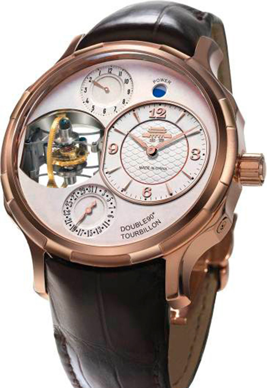 Beijing Watch Tai Chi II Double 90 Tourbillon Watch
