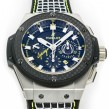 Hublot Created King Power Guga Bang Chronograph