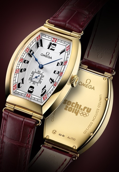 Omega Sochi Petrograd Watch