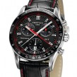 Certina DS 2 Chronograph Watch