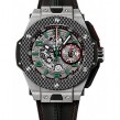 Hublot Presented Big Bang Ferrari Mexico Fly-back Chronograph Watches