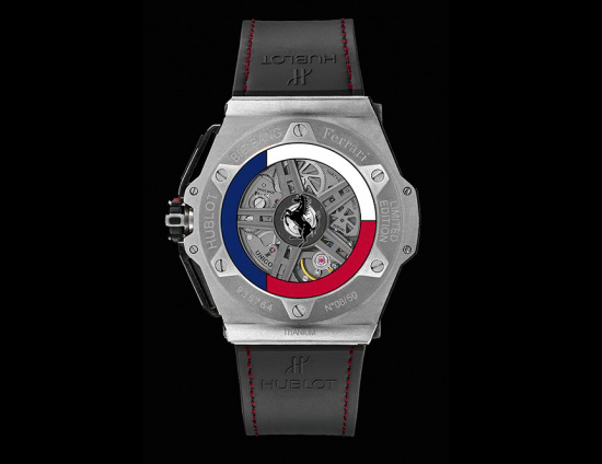 Hublot Big Bang Ferrari Texas Watch Caseback