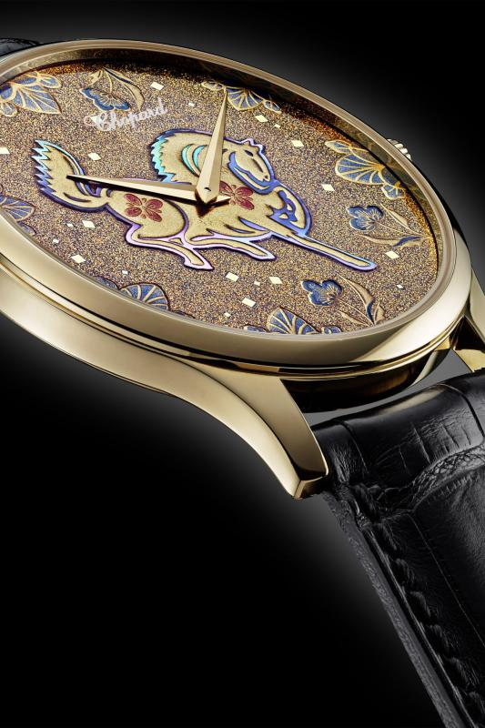 Chopard L.U.C XP Urushi Year of the Horse 2014 Special Edition Watch Case