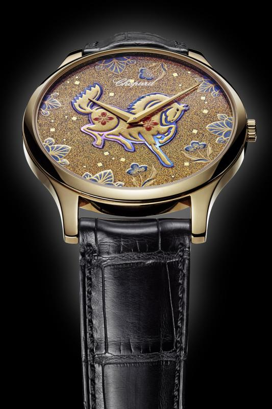 Chopard L.U.C XP Urushi Year of the Horse 2014 Special Edition Watch Front