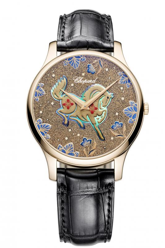 Chopard L.U.C XP Urushi Year of the Horse 2014 Special Edition Watch