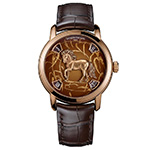 vacheron-constantin-legend-of-chinese-zodiac-gold-watch