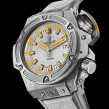 Hublot Launched King Power Oceanographic 4000 Cheval Blanc Randheli Limited Edition Watch