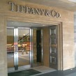 Tiffany Ordered to Pay Nearly Half a Billion Dollars to Swatch Group