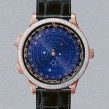 SIHH 2014: Van Cleef & Arpels Midnight Planetarium Poetic Complication