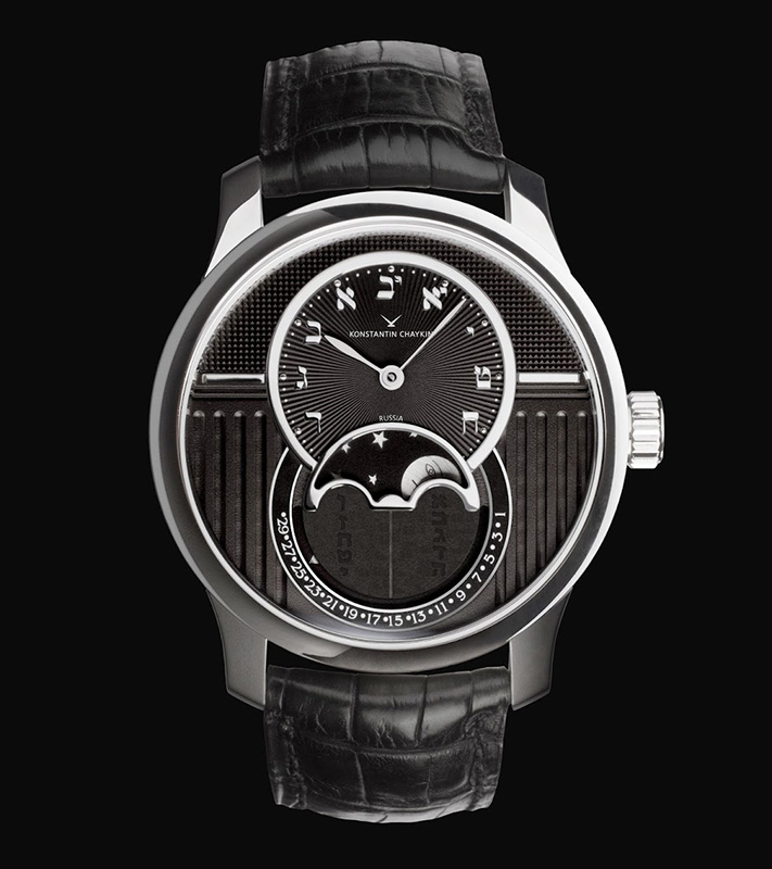 Konstantin Chaykin Dacalogue Luah Shana Watch
