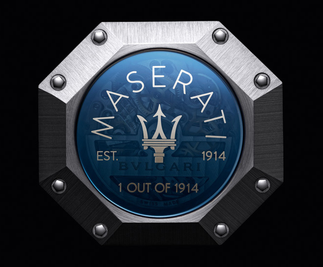 Bulgari Octo Maserati Limited Edition Watch Back