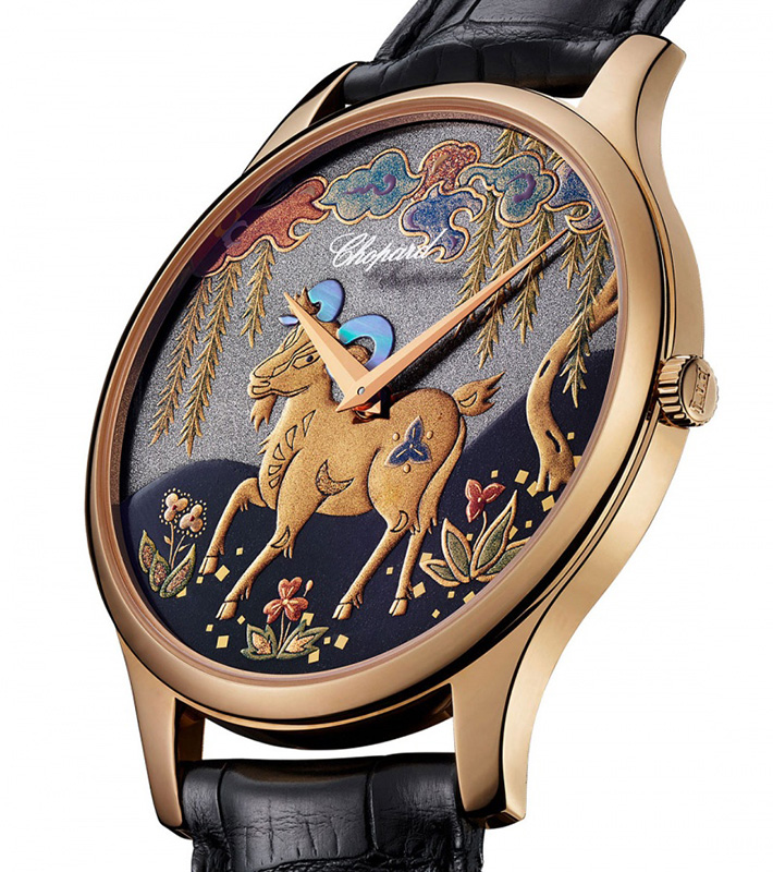 "Chopard L.U.C XP Urushi ""Year of the Goat"" Watch Case"