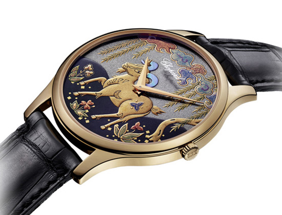 "Chopard L.U.C XP Urushi ""Year of the Goat"" Watch Side"