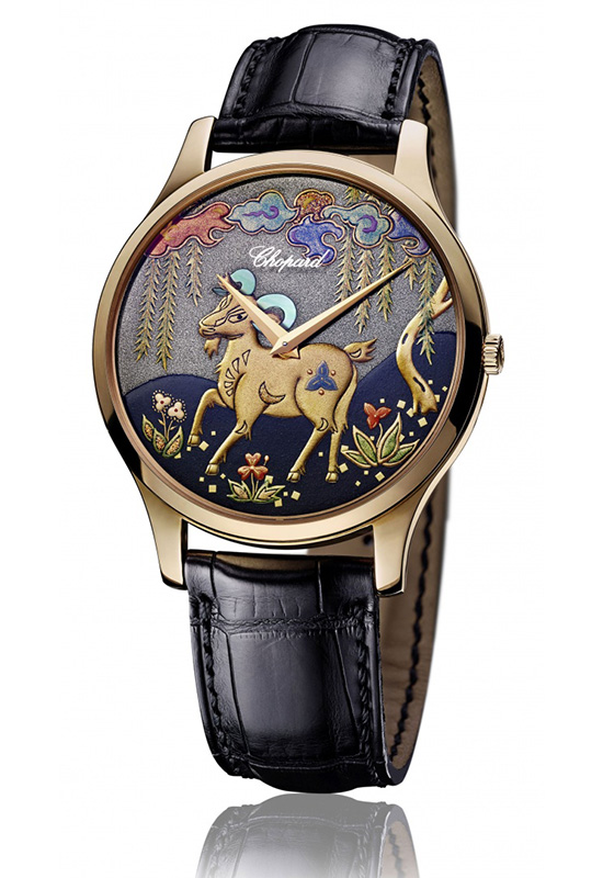"Chopard L.U.C XP Urushi ""Year of the Goat"" Watch"