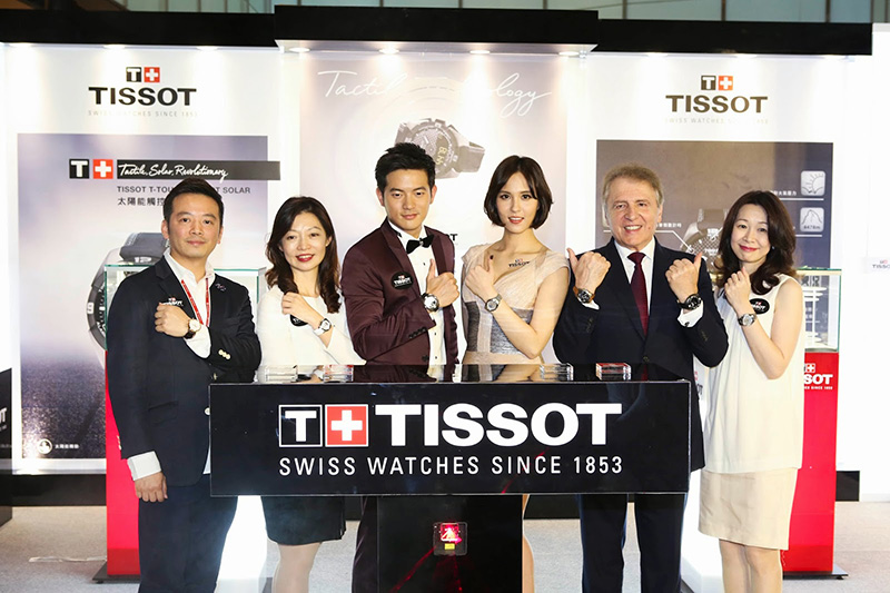 Tissot T-Touch Expert Solar 45mm Watch