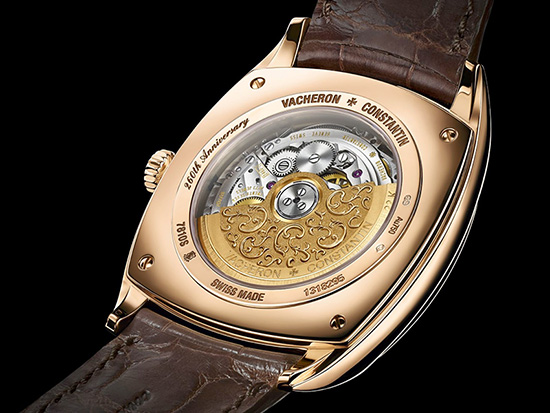 Vacheron Constantin Harmony Dual Time Watch Back