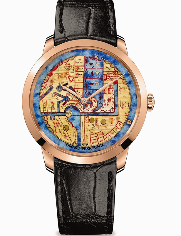 Girard-Perregaux The Pearl of Wonders Watch Front
