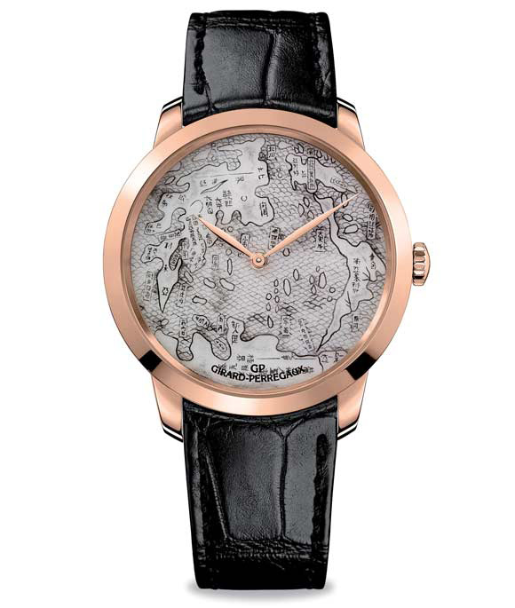Girard-Perregaux The Terrestrial Map Watch