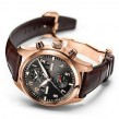 IWC Spitfire Perpetual Calendar Digital Date-Month Watch