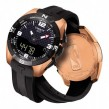 Tissot T-Touch Expert Solar NBA Special Edition Watch