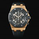 Audemars Piguet Royal Oak Offshore Collection