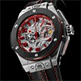 Hublot Big Bang Collection
