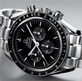 Omega Speedmaster Collection
